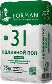 Forman 31