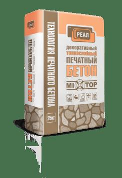 бетон упаковка